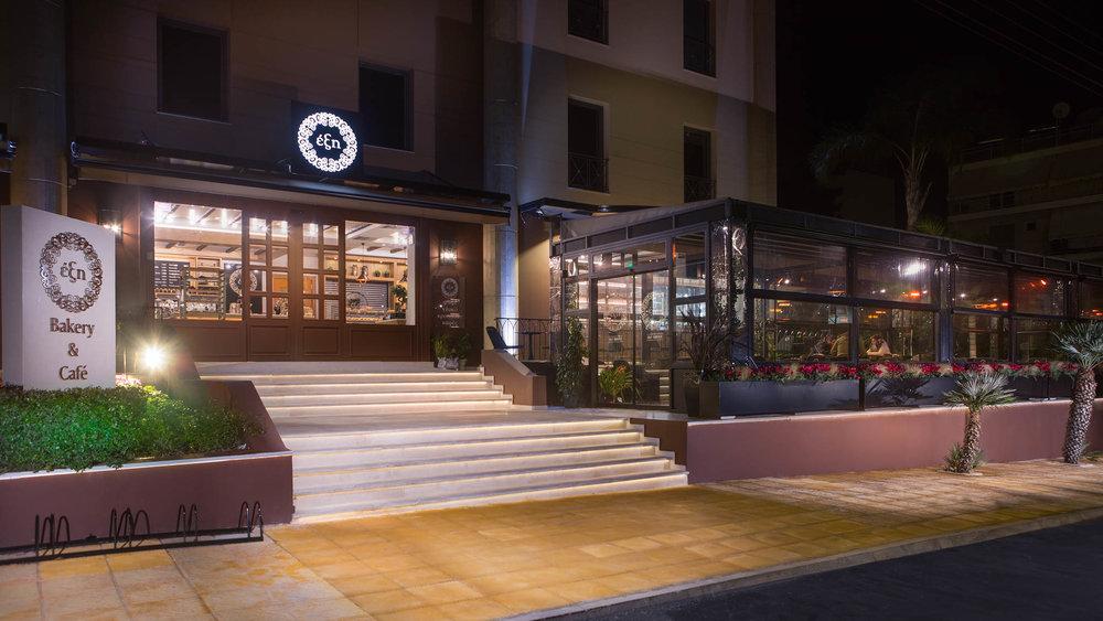 Έξη Bakery & Cafe – Γλυφάδα